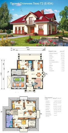 Projects of houses from timber - Mini House Plans, Dream House Plans, Modern House Plans, Small House Plans, House Floor Plans, House Layout Design, House Layouts, Home Building Design, Building A House