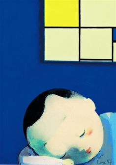 Liu Ye, DREAMING BOY