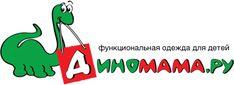 Успей одеться до НГ!  промокод диномама на скидку 15% на всю одежду!  #Диномама.ру #промокод #Dinomama #распродажа #скидки #акции