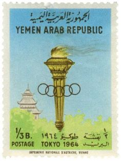 1964 Tokyo Olympics Postage Stamp from Yemen Vintage Love, Vintage Images, Vintage Art, Tokyo Olympics, Summer Olympics, Coffee Origin, Diy Crafts Vintage, Postage Stamp Collection, Postage Stamp Art