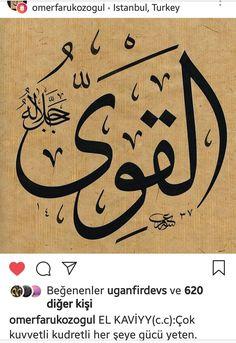 Arabic Calligraphy Art, Arabic Art, Caligraphy, Holy Quotes, Allah Names, Arabesque, Pakistan, Cool Art, Paintings