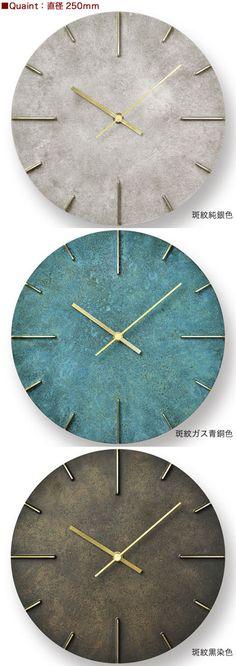 Takata Remnos Clock Quaint / Orb (Que . Concrete Crafts, Concrete Art, Concrete Projects, Clock Display, Clock Decor, Wall Clock Ikea, Front Room Decor, Watch Diy, Cool Clocks