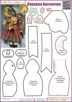 Cow angel Animal Sewing Patterns, Stuffed Animal Patterns, Doll Patterns, Sewing Toys, Sewing Crafts, Sewing Projects, Doll Crafts, Diy Doll, Pretty Toys Patterns