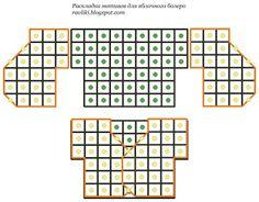 1 ряд: 24 столбика с накидом в колечко 2 ряд: арочек по 5 вп, прикрепляясь через столбик 3 ряд: две арочки по 5 вп, арочка из 7 вп и т. д., образуя ушки.   Соединение мотивов между собой: по ушкам из 7 вп и двум боковым арочкам - в последнем ряду.   Раскладка  (для полочек требуется связать по 3 половинчатых мотива с каждой стороны):