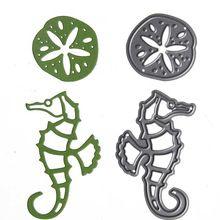 sea horse metal Dies Cut Album decoration Scrapbook Craft Die Stamp DIY Embossing Scrapbooking Card Stencil paper Template(China (Mainland))