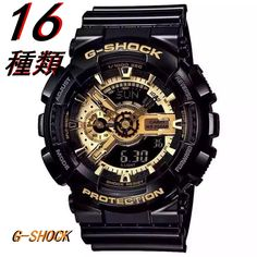 Shop Women's G-Shock Black Gold size OS Watches at a discounted price at Poshmark. Description: Black and gold g- shock. Casio G-shock, Casio Gold, Casio Watch, Casio G Shock Watches, Sport Watches, Cool Watches, Watches For Men, Men's Watches, Black Watches