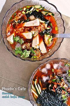 두부 김치 냉국 레시피, 한국 요리, 여름 음식, 웰빙,
