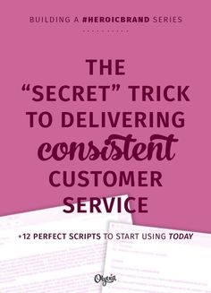 """The """"secret"""" to delivering consistent customer service online, quickly + easily. This trick is used by politicians + successful companies to wow people EVERY time -- and it's ideal for busy solo business owners, too! Implement it and you'll be better at giving people the customer experience they hope for with your biz."""