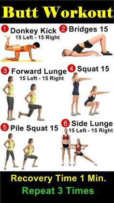 simple at-home leg/booty workout