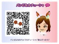 Disney Magical World, Animal Crossing Game, Qr Codes, Sanrio, Geek Stuff, Coding, Ds, Nintendo, Movie Posters