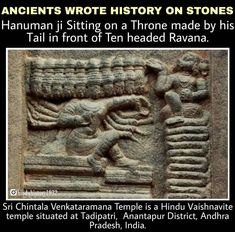 Ancient Indian History, History Of India, Indian Temple Architecture, Ancient Architecture, Indian Culture And Tradition, India Facts, Earth And Space Science, Wow Facts, Temple Design