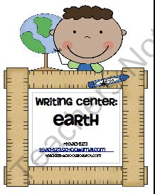 Writing Center:  Earth from Teach 123 on TeachersNotebook.com (8 pages)