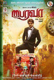 tamil play hd movies free download 2017