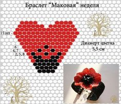 Beaded beads tutorials and patterns, beaded jewelry patterns, wzory bizuterii koralikowej, bizuteria z koralikow - wzory i tutoriale Seed Bead Patterns, Beaded Jewelry Patterns, Beading Patterns, Flower Patterns, Seed Bead Flowers, Beaded Flowers, Beaded Crafts, Beaded Ornaments, Beading Projects