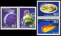 China Stamps - 1999-16 , Scott 2980-83 Scientific and Technological Achievements, MNH, VF by Great Wall Bookstore, Las Vegas. $2.51. On November1, 1999 was the 50th anniversay of the founding of the Chinese Academy of Sciences. The Chinese Academy of Sciences is the highest academic institute of the state science and technology and a national center of natural science and hi-tech research and development. In the past 50 years, the academy has undertaken China's heavy ...