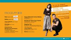 Duo Spiritual on Behance Hayao Miyazaki, Recital, True Colors, Spirituality, Behance, Graphic Design, Photography, Photograph, Concert