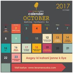 Best Digital Marketing Service Agencies in Ahmedabad  Ah ha! Releasing a schedule for India and our Indian Customers festive wishes from tera mera uska to all.  For More Details:  Url  : www.teramerauska.com Email: connect@teramerauska.com Phone: +91 98259 00503