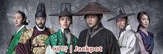 대박 Ep 1 Torrent / Jackpot Ep 1 Torrent, available for download here: http://ymbulletin05.blogspot.com