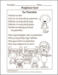 Filipino worksheets for Grade 1 Archives - Samut-samot Grade 1 Reading Worksheets, Reading Comprehension Grade 1, Number Words Worksheets, Kindergarten Reading Activities, Kindergarten Worksheets, Comprehension Activities, Reading Passages, Grade 1 Lesson Plan, Filipino
