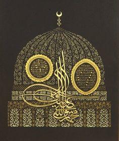 Caligraphic monogram by Ali Hüsrevoğlu--Orhan GENEL