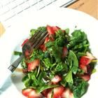 Strawberry and Spinach Salad with Honey Balsamic Vinaigrette Recipe - easy dressing and it was tasty