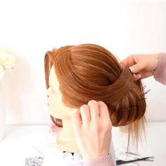 Loose Braid Hairstyles, Chignon Hair, Braided Hairstyles Tutorials, Up Hairstyles, Wedding Hairstyles, Wedding Updo, Messy Braids, Crown Braids, Loose Braids