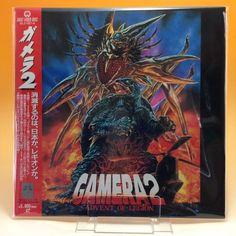 Gamera II: Advent of Legion (1996) DLZ-0214 LaserDisc LD NTSC w/OBI Japan AA169