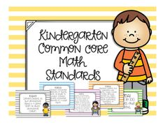 These Common Core standards posters are beautiful whether printed in color or black and white on colored paper. There is a comprehensive list of each standard to post in your classroom to notify others what your class is studying, or to include with your lesson plans for organizational purposes.