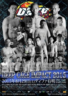 DEEP Cage Impact 2015 Ergebnisse – Results
