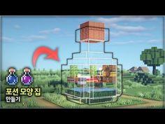 Minecraft Mansion, Minecraft Cottage, Minecraft Castle, Cute Minecraft Houses, Minecraft Room, Minecraft Plans, Amazing Minecraft, Minecraft Blueprints, Minecraft Crafts
