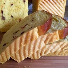 My Mind Patch: Pumpkin Cranberry Walnut Yeast Loaf 南瓜蔓越莓核桃吐司 Soft Bread Recipe, Bread Recipes, Pumpkin Cranberry Bread, Bread Bun, Ethnic Recipes, Sweet, Food, Water