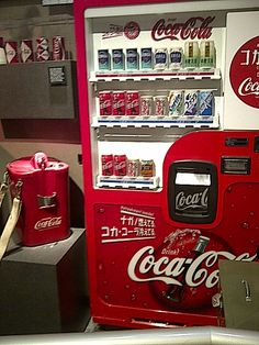 Old Coke Machine - Atlanta Coca Cola Museum by martsamer
