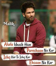 66 Best Attitude Quotes in Urdu Bad Words Quotes, Love Pain Quotes, New Love Quotes, Positive Attitude Quotes, Attitude Quotes For Boys, Crazy Girl Quotes, Boy Quotes, Swag Quotes, Attitude Status