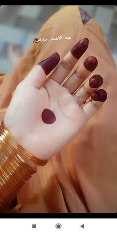 #mehndi #mehndidesign #aesthetic #pakistanifashion #bridal #urdu #urduquotes #quotes #poetry #instagram #urdu #pinterest #pakistan #multan #lahore #karachi #islamabad #poetry #quotes #free #dress #design #christmas #fashion Short Mehndi Design, Khafif Mehndi Design, Mehndi Designs 2018, Mehndi Designs For Girls, Unique Mehndi Designs, Henna Designs Easy, Mehandi Designs, Henna Tattoo Hand, Henna Mehndi