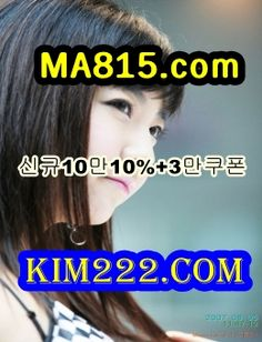 호게임카지노勞▷ M A 8 1 5。컴◁세븐럭카지노ヨ룰렛사이트㋳강원랜드카지노MM카지노㋽강원랜드카지노주소 호게임카지노勞▷ M A 8 1 5。컴◁세븐럭카지노ヨ룰렛사이트㋳강원랜드카지노MM카지노㋽강원랜드카지노주소