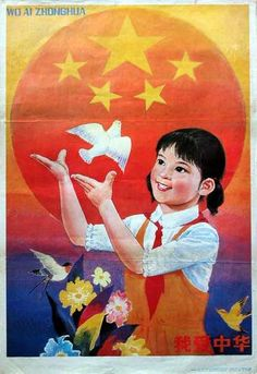 "Chinese Propaganda - ""I love China"" poster"
