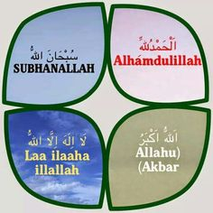 """""""Remembrance of Allah"""" Alhamdulillah, Hadith, Quran, Religion, Peace, Quotes, Islamic, English, Quotations"""