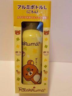 Authentic Rilakkuma san-x Aluminum water bottle From Japan KAWAII New | Collectibles, Animation Art & Characters, Japanese, Anime | eBay!