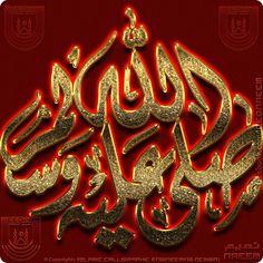 DesertRose... محمد صلى الله عليه وسلم...