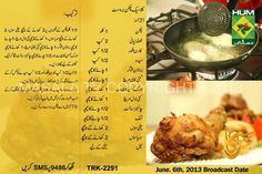 Brost Chef Recipes, My Recipes, Chicken Recipes, Favorite Recipes, Indian Food Recipes, Asian Recipes, Pakistani Dishes, Pakistani Recipes, Masala Tv Recipe
