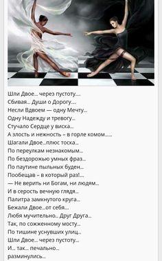 Кто автор? Интернет (стихи ру.) дает двух авторов - Ольга Климакова (2006г.) и Елена Любомирская (2013г.)