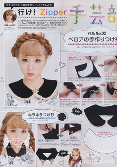 Zipper DIY Deco Collars ~ Drop Dead Cute - Kawaii for Sexy Ladies