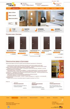 Doors and furniture on Behance