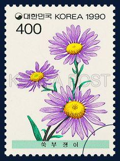 THE KOREAN WILD FLOWERS SERIES(Ⅰ), an aster, Flower, green, yellow, purple, 1990 08 25, 야생화시리즈 (첫번째묶음), 1990년 08월 25일, 1609, 쑥부쟁이, postage 우표