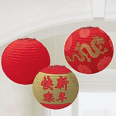 Hang the Chinese New Year Printed Lanterns over your party table or throughout the entire venue. The lanterns feature Chinese themed images.