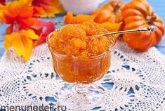 Приготовить тыквенный джем можно и в мультиварке, и на плите. Яркий осенний десерт с тонким апельсиновым ароматом порадует любителей тыквы и удивит нелюбителей