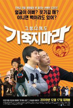 Do Not Feel Depressed (기죽지 마라) Korean - Movie - Picture @ HanCinema :: The Korean Movie and Drama Database