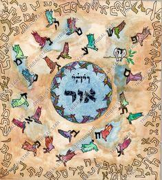 Abra Kadabra , Hebrew letters, Let there be Light, Traditional, sacred text, creation, birds singing, spiritual art, Kabbalah, jewish art by TribaLStarArtbyLeah on Etsy