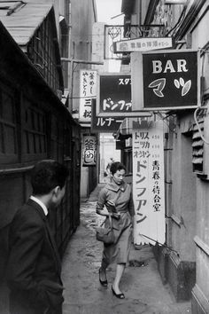 Tokyo 1958 by Marc Riboud www.boutiquejapan.com