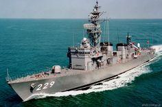 JS Abukuma (DE-229) - Abukuma class Destroyer Escort (Japan)